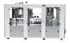 易拉罐饮料设备JQ400易拉罐灌装封口机