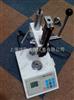 弹簧拉压试验机弹簧拉压试验机长沙代理商