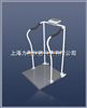 M701M701手扶秤 ,医院专用秤, 250公斤体重秤热卖中