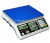 JCE(I)-30kg钰恒电子计数天平,钰恒JCE(I)-30kg电子计数秤什么价位?