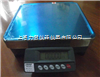 prw太原prw60kg/0.5g 电子秤@桌称