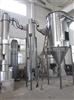 供羟丙基甲基纤维素烘干设备-XSG快速旋转闪蒸干燥机