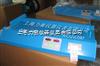HGM-3000石家庄0-1岁婴儿身高体重秤生产厂家