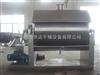 米粉烘干机 滚筒刮板干燥机