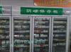 YNYLG-C药品阴凉箱,gsp药品冷藏柜,药店用药品阴凉柜,药品阴凉展示柜