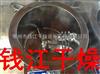 实验室多锅体高效湿法制粒机