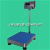 XK3190-A12E力衡300kg电子计重台秤批发零售