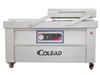 QB-CL-300-DB-W科迈达 真空包装机 真空包装机厂家 真空包装机设备 真空包装机品牌