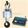 OCS-XC-100D100吨电子吊秤价格