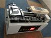 电动卧式测试台500N电动卧式测试台