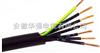 仪表电缆YVVP 12*0.5