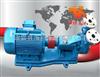 不銹鋼旋渦泵W