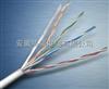 电缆zr-djypvp 6*2*0.5 信号电缆