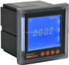 PZ96L-AV安科瑞单相液晶电压表P96L-AV热卖