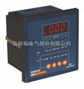 ARC-6/J安科瑞6路继电器功率因数自动补偿控制器RC-6/J