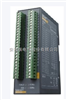 ARTU-J16安科瑞16路遥控单元远端测控装置ARTU-J16直供