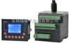 ARD2F-6.3安科瑞简易型分体式马达保护器ARD2F-6.3/直销