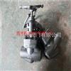 J61H-250P 25.0MPa高压承插焊接截止阀