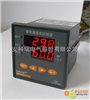 WHD72-11安科瑞WHD智能型温湿度控制器 WHD72-11