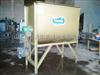 TWB-0.3卧式粉料混合机-搅拌混合机