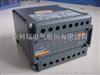 ACTB-3安科瑞CT过电压保护器3绕组二次侧缝值大于150V保护装置ACTB-3价格