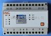 便捷式消防设备电源监控装置特点