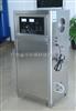 食用菌臭氧消毒机|食用菌工厂化生产臭氧消毒机专用设备
