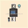 电子测力仪(无线遥控型)