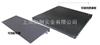 上海勤酬供应3T双层电子地磅/碳钢地磅