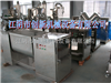 CH50/200/300/400/600供应槽型混合机推荐江阴创新机械