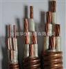 BBTRZ 3*120+1*70柔性礦物絕緣防火電纜