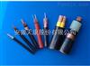 DDZ-KVVP-7*6低烟低卤阻燃控制电缆