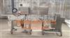 批发供应2015新款小型裹浆裹粉生产线