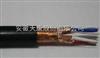 DJYP2VP2-10*2*1.5铜带屏蔽计算机电缆