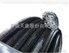 BX BLX橡皮绝缘玻璃丝编织黑皮线