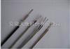 KX-GA-VVP-2*1.0热电偶补偿电缆