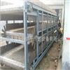 直销重型链板输送机 多层链板输送机 烘干机内部输送部分