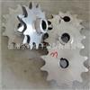 永利厂家直销不锈钢链轮 节距38.1-12齿传动链轮 201材质链轮定制