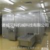 SD-1000水产品速冻设备 海参速冻机